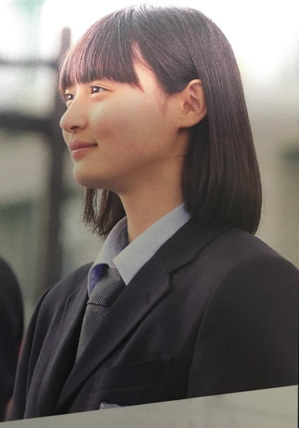 中学 遠藤さくら